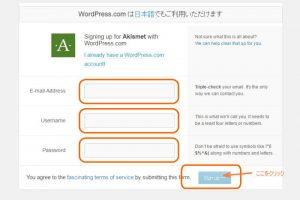 APIキーを取得するにはユーザー登録が必要